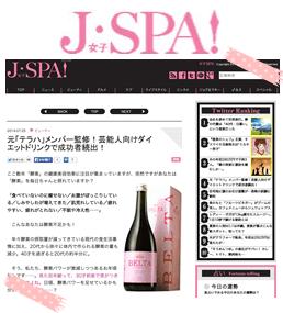 media_jspa